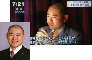 site-nintei-03-01