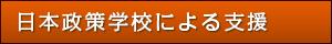 site-nintei-md-jp