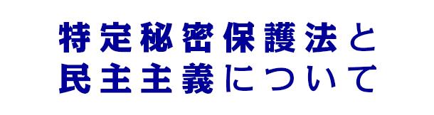 site-college-nishiyamatakichi